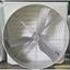 防水ファン 工場換気ファン 防食性 防塵 耐負圧 大型軸流ファン 製品画像