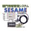 樋門情報管理システム(SESAME-セサミ-) 製品画像