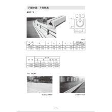 株式会社フジタ建材取扱い製品カタログ 製品画像