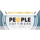 アプリ開発サービス 製品画像