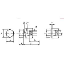10.9六角トリーマ組込 製品画像