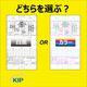 【導入事例を無料進呈中】カラー複合機『KIP 600シリーズ』 製品画像