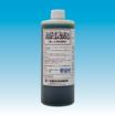 湿し水用防腐剤『ハイドロフレッシュ』 製品画像