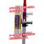 受光器スライド式ミリ棒 H2400 ※クランプ固定で楽々スライド 製品画像