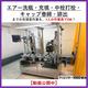 ボトルセル生産機『CR9-CPM-1』※作動中の動画あり 製品画像