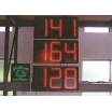 『看板組込み用LED表示器』 製品画像