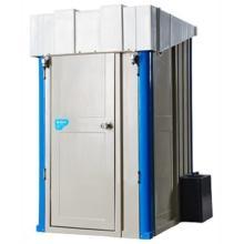 快適トイレ 『コンパクトトイレ S』 製品画像