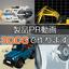 『3DCGによる製品PR動画制作サービス』 製品画像