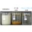 排水処理薬品『アルシーフロックN100シリーズ』 製品画像