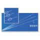 『ガラス体積計』 ※番号付け加工の特注OK 製品画像