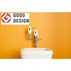 感染予防・衛生対策・負担軽減『後付方式の自動水栓フラッシュマン』 製品画像