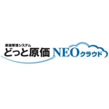【どっと原価NEO導入事例】専門工事業 製品画像