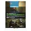 産業用機器・装置向け精密板金加工のVA/VE技術ハンドブック 製品画像