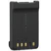 【ハイパワーな運用におすすめ】充電式バッテリー KNB-74L 製品画像