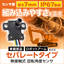セパレートタイプ無接触式回転角度センサ『CP-2HXシリーズ』 製品画像