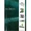 有限会社サカイマシンツール『SAKAI 小型機械総合カタログ』 製品画像