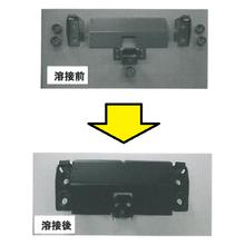 【技術紹介】治具なしスポット溶接で精度確保 製品画像