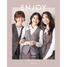 ユニフォーム『ENJOY』 秋冬カタログ 製品画像