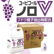 【サンプル提供可能!】除菌アルコール『ユービコールノロV』 製品画像