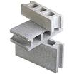 【コンクリート製壁材・組積材】『建築用コンクリートブロック』 製品画像