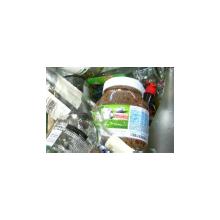 【不定形ワーク認識特化AI事例】ごみ・産業廃棄物の分別を自動化 製品画像
