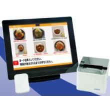 『キャッシュレス 食券機システム』 製品画像