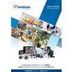 映像監視システム GeoVisionソリューションカタログ 製品画像