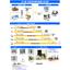 技術資料 【電波で映像を伝送する際の技術資料】 必見 製品画像