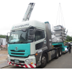 大型トレーラーを活用した、「低濃度PCB廃棄物」運搬及び処理業務 製品画像
