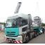 大型トレーラーを活用した、「PCB廃棄物」運搬及び処理業務 製品画像