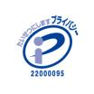 Pマーク コンサルティングサービス 製品画像