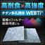 チタン多孔質体『WEBTi』※開発品 製品画像