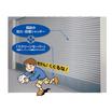 防火(防煙)シャッター用 危害防止機構『スクリーンセーバー』 製品画像