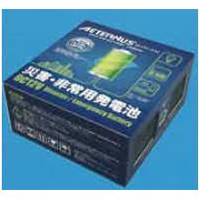 空気発電池『エイターナス』 製品画像