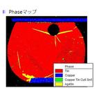 【EBSDによる結晶解析】BGA 製品画像