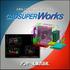 2D/3D統合CAD CADSUPERWorks 2020年度版 製品画像