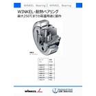 『WINKEL 耐熱ベアリング』 製品画像