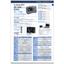 IWATSUの通信実習装置 製品カタログ 製品画像
