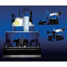 ヤマハ 青い除雪機シリーズ 製品画像