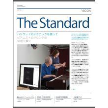 三次元動作解析装置VICONの事例集プレゼント(日本語&英語) 製品画像