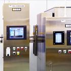 液体ボトルの検査に好適!コンベアに設置する(非破壊)自動検査装置 製品画像