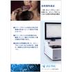 【技術資料】オリーブオイルにおける成分分析法の確立 製品画像