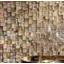 モザイクタイル SICIS『structura ストラクチュラ』 製品画像