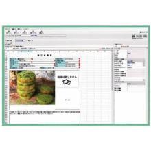 品質情報管理システム『食Quality』 製品画像