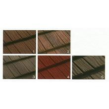 屋根材『コロナ』 製品画像