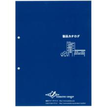 屋根材 総合カタログ 製品画像