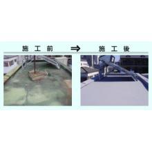 工事経歴書「オリジンテックス」 製品画像