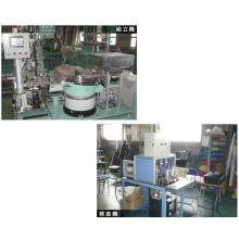 各種省力化機械制作事例【オーダーメード対応!】 製品画像
