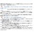 【Neousys】産業用ファンレスPCメーカー インタビュー記事 製品画像
