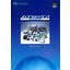 障害波遮断変圧器 ノイズカットトランス 総合カタログ 製品画像